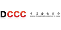 Danish Chamber of Commerce logo